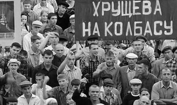 СССР. Восстания против совка.