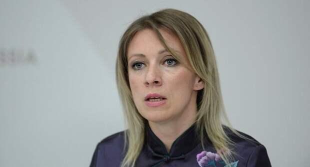 """Захарова ответила экс-послу США на призыв """"обуздать Россию"""""""