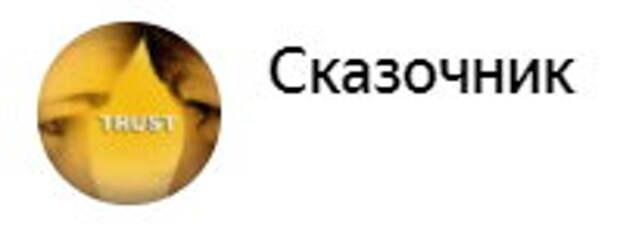 """Российский мультик """"Маша и Медведь"""" установил очередной рекорд по просмотрам"""