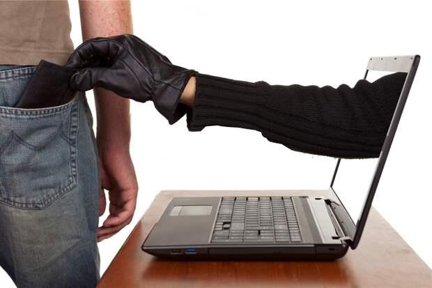 """Эксперты """"Тинькофф"""" рассказали о самых популярных видах мошенничества в Сети"""
