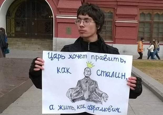 В Москве избили проукраинского активиста
