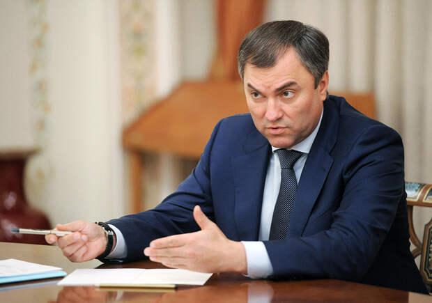 Вячеслав Володин сказал, что Соединенные Штаты и их союзники в НАТО хотят вмешаться в выборы в Госдуму