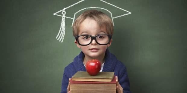 Ребёнка вырастить гением.