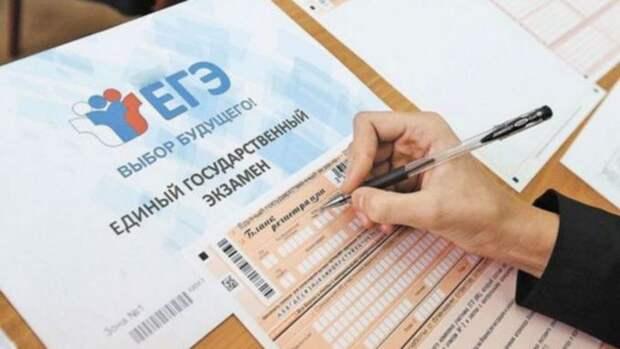 27 алтайских выпускников получили 100 баллов на ЕГЭ по русскому языку