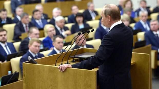 Регионы России поддержали закон о конституционных поправках в результате голосования