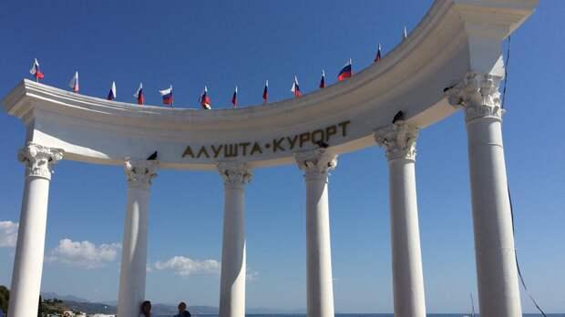 Крымские власти заявили о проблеме водоснабжения Алушты