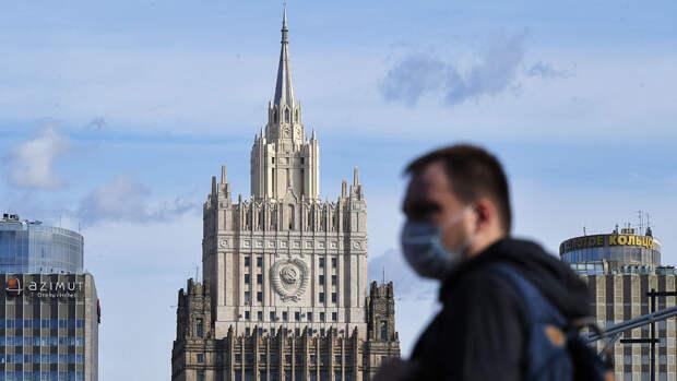 МИД РФ уведомил посла США о серии предстоящих ответных мер на санкции