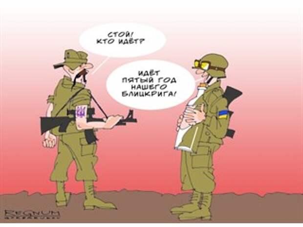 На Донбассе грядет «конец тишины»?