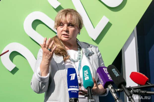 ЦИК: выборы вГосдуму будут идти три дня