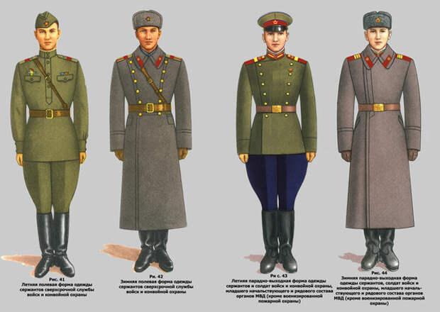 Форма  сверхсрочников образца 1957 года. Офицерская шинель, портупея и другие элементы подчеркивают статус военнослужащего (слева). Справа -  конвойные и МВД.