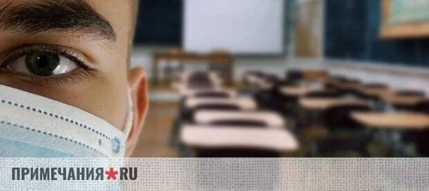 Севастопольцы просят разрешить детям заниматься в кружках