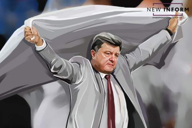 Венгрия добилась своего: агрессивный «прессинг» ЕС заставил Киев сдаться