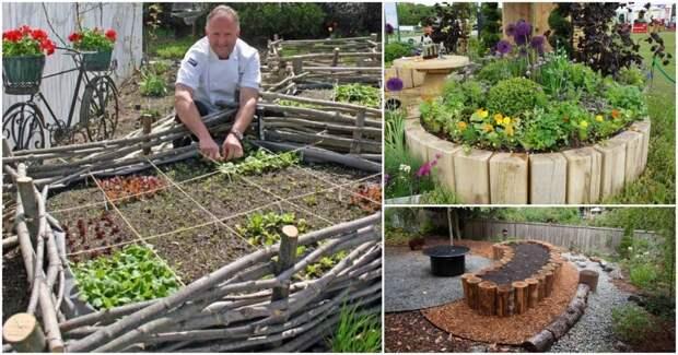 Оригинальное применение бревен в саду. Идеально дополнят ландшафтный дизайн