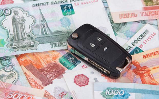 Россияне продолжают набирать автокредиты. Как отдавать будут?