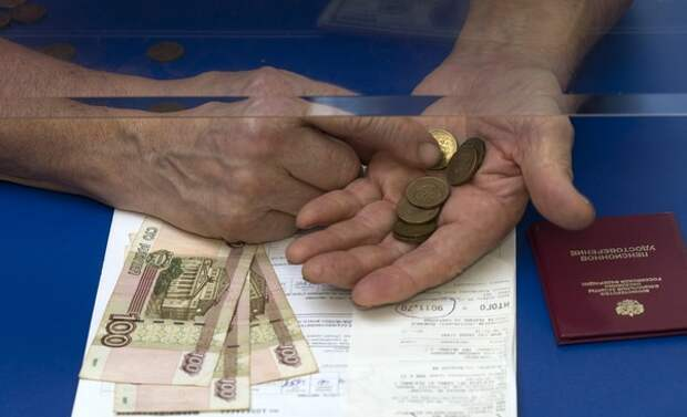 Пенсия неработающих пенсионеров повышается с 1 января