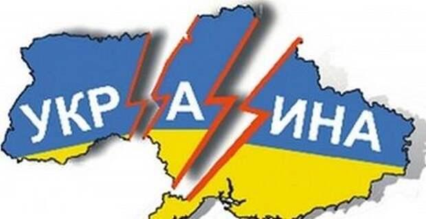 Украинский генерал Геннадий Москаль предсказал потерю Киевом шести областей
