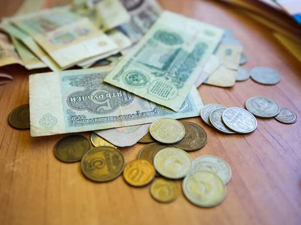 Центробанк начинает сбор монет у россиян: уроки СССР
