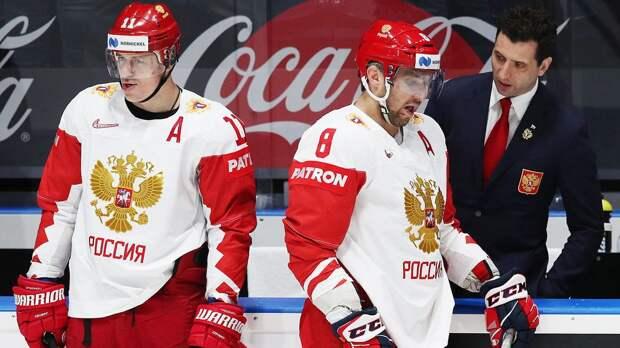 Каким был бы состав сборной России на Кубке мира-2020? Топ-турнир сорвал не коронавирус, а жадность НХЛ