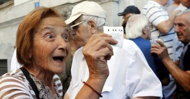 В Италии снижают пенсионный возраст