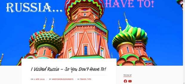 Культурный шок: иностранцы — о России