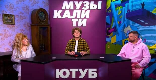 71-летняя Пугачева показала себя во всей красе в Youtube-шоу