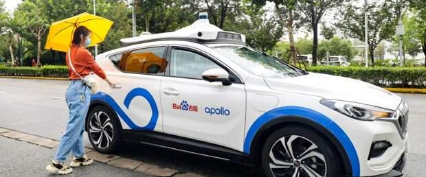 Baidu запустила публичный сервис роботакси Apollo Go в Шанхае