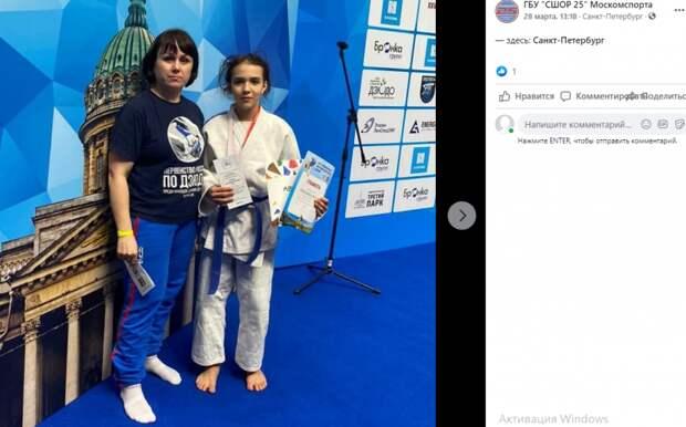 Воспитанница спортшколы с Вятской заняла третье место на фестивале детского дзюдо