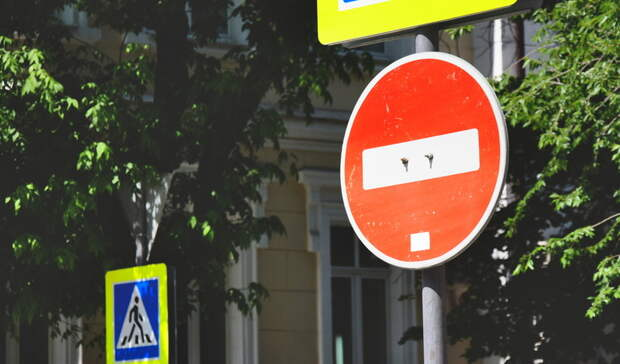 Намалой Щорса вБелгороде временно ограничат движение