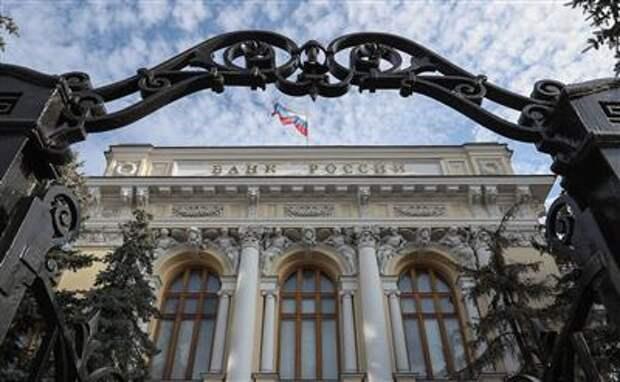 ЦБ не видит рисков отключения России от международных платежных систем