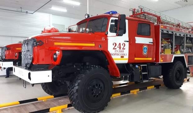 Пожарным купят машины на80млн руб вРостовской области