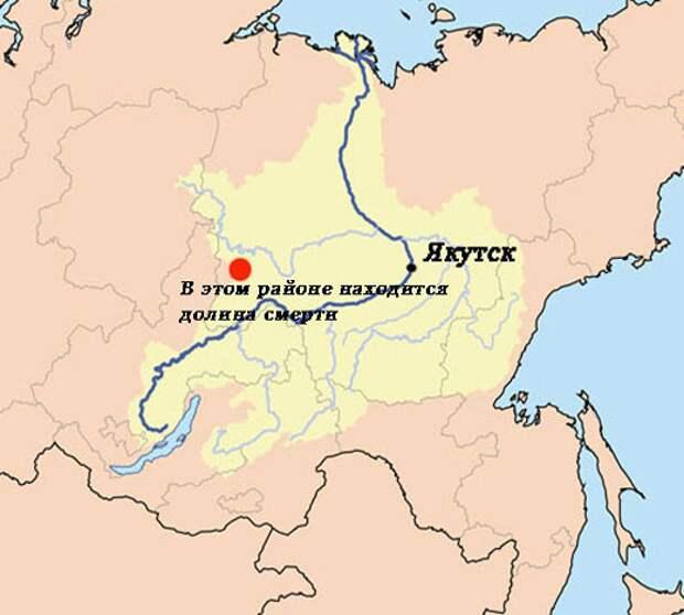 Якутская долина смерти на карте