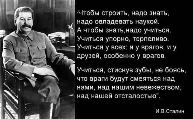 Согласны ли вы сейчас на сталинские методы в экономике?