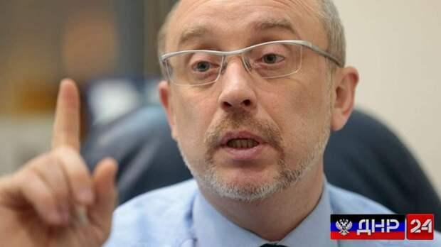Резников уничтожил 7-летнюю украинскую пропаганду о «российской агрессии»