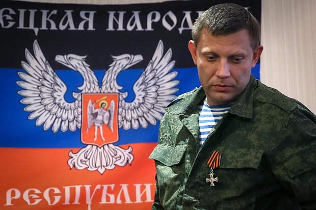 В Донбассе ожидают провокаций после убийства Захарченко