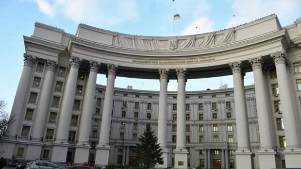 Посольство России получило от МИД Украины ноту о высылке дипломата