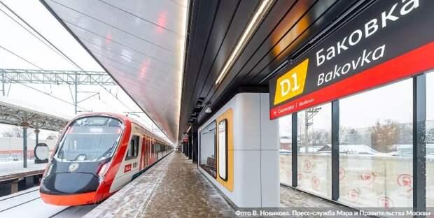 Собянин: На МЦД-1 открыли новый пригородный вокзал «Баковка» Фото: В. Новиков mos.ru