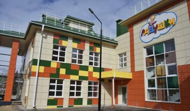 В Белгороде в 2021 году откроют три новых детских сада