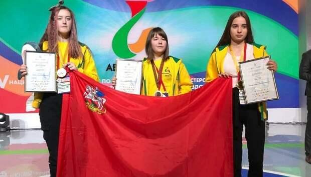 Подмосковная команда заняла призовые места на чемпионате «Абилимпикс»