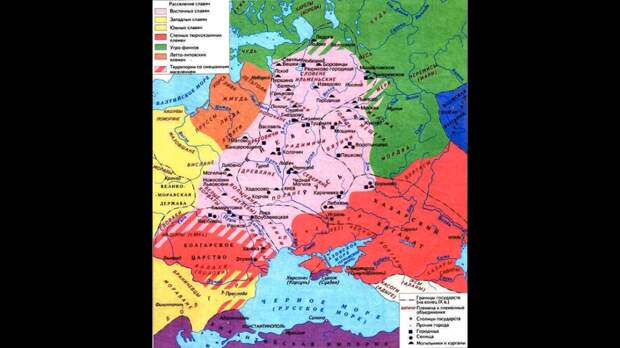 Уже к 8-9 веку славяне заселяли огромные территории. Количество найденных древних городов и находок постоянно растет. У Восточных славян найдены множество военных трофеев Византийской империи. Видимо наши предки умели неплохо воевать