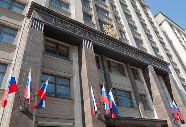 России введут штрафы за информацию об иноагентах без маркировки