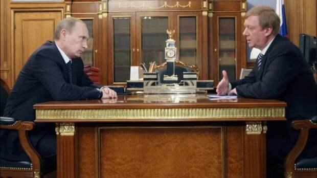 Путин о последствиях хамства чиновников... Чубайс обхамил Россию опять сверхцинично