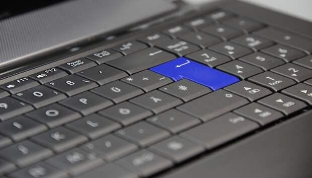 Приезжий украл ноутбук и телефон из отдела фирмы в Подольске