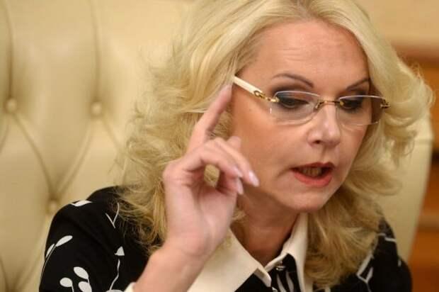 Голикова: Оба компонента вакцины откоронавируса получили 6,8 млн россиян