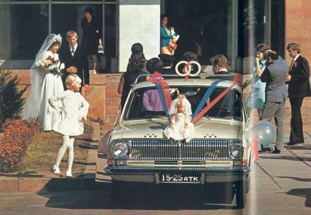 Фотографии Дина Конгера, сделанные в Советском Союзе в 1970-х
