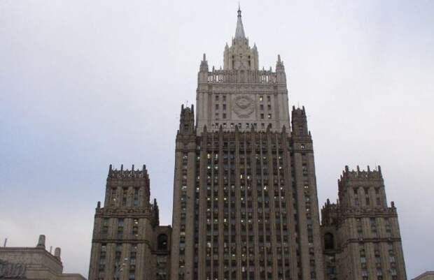 МИД России: У США был свободный доступ к технологиям «сирийского» зарина