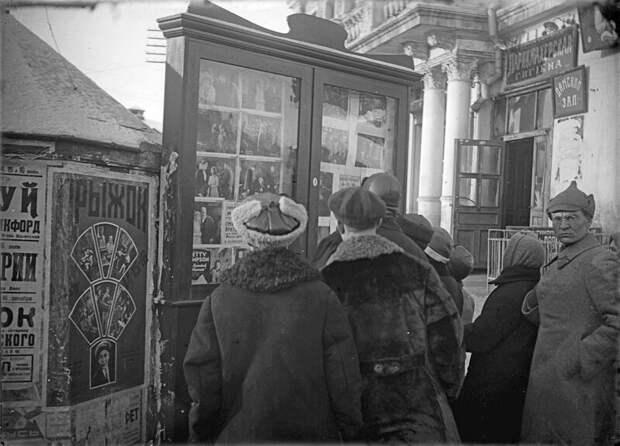 1928. У стенда с афишами история, ретро, фото