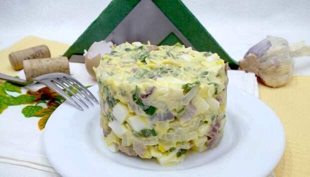 Обалденный салат с необычным вкусом. Сельдь, яйца и картофель — идеальное сочетание