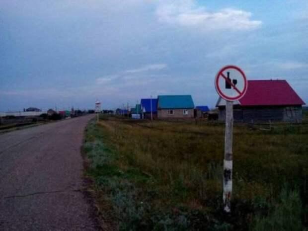 Где-то в России… (28 фото)