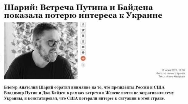 Юрий Селиванов: Во имя высших государственных интересов
