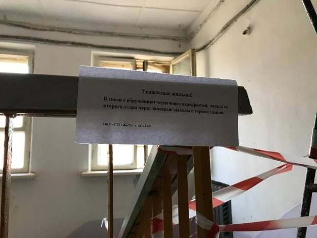 В доме на Карлутской набережной Ижевска, где рухнул потолок, решили восстанавливать перекрытия